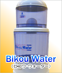 BikouWater(210-250)