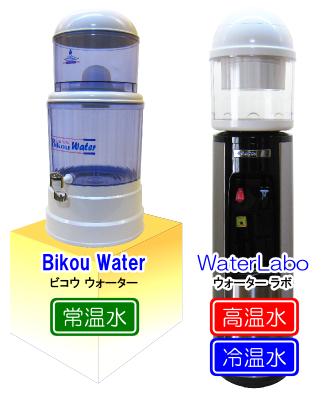 ミネラルで浄水の流れ2